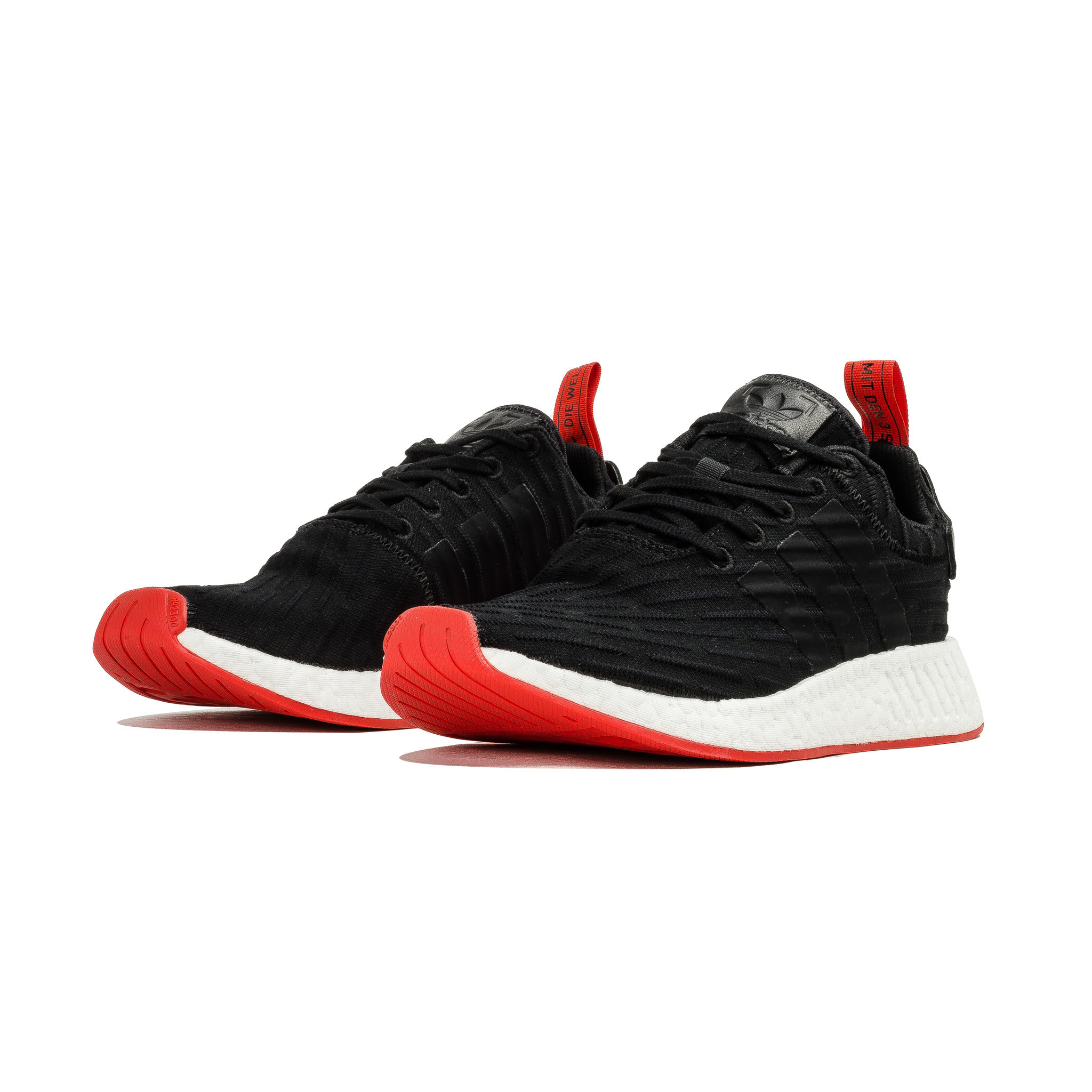 huge selection of 012a1 f5554 Adidas NMD R2