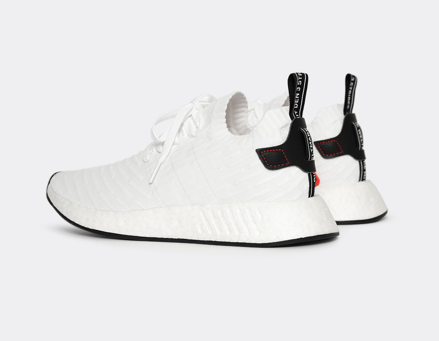 Brand New Adidas NMD's XR2 MENS SIZE 8.5 deadstock my